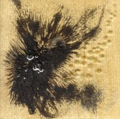 Field Test, iron filings and silica in resin on board, 4 x 4 inches, 2009
